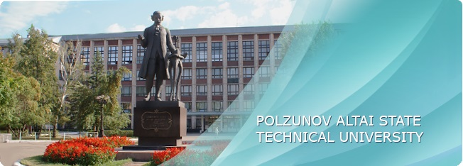 I.I. Polzunov Altai State Technical University