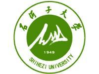 The delegation from Shihexi University