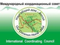 AltSTU in the International Coordinating Council «Our Common Home — Altai»