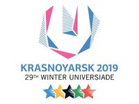 March 2−12, 2019 for 11 days Krasnoyarsk will become the host city of the World University Winter Sport